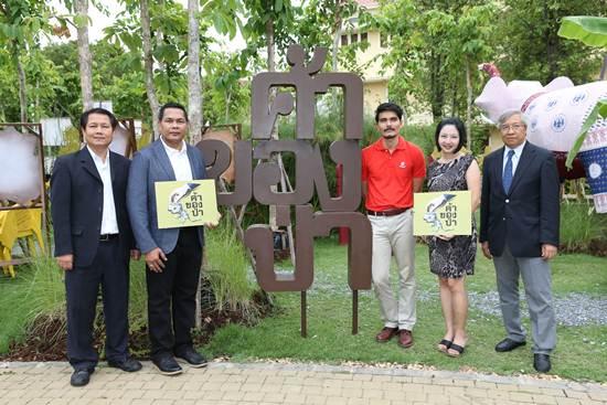"""เผยขุมทรัพย์ทางธรรมชาติของไทย ในนิทรรศการ """"ค้าของป่า"""""""
