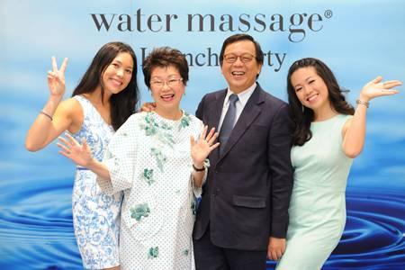 """""""water massage"""" รองเท้านวดได้"""