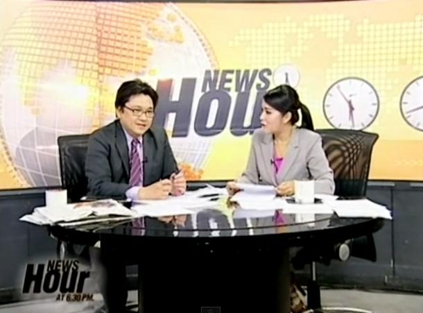 ชมรายการ News Hour แพร่ภาพผ่านอินเทอร์เน็ต 6 ส.ค. 2557