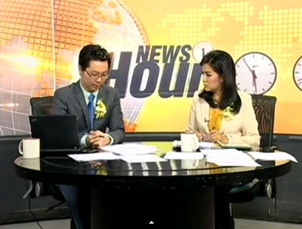 ชมรายการ News Hour แพร่ภาพผ่านอินเทอร์เน็ต 7 ส.ค. 2557