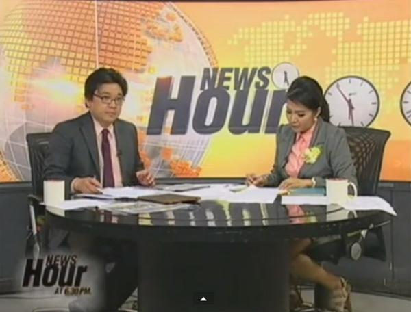 ชมรายการ News Hour แพร่ภาพผ่านอินเทอร์เน็ต 8 ส.ค. 2557