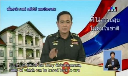 พล.อ.ประยุทธ์ จันทร์โอชา หัวหน้า คสช.จัดรายการ คืนความสุขให้คนในชาติ