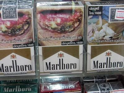 จี้เพิ่มมาตรการอื่นควบคู่ขยายภาพคำเตือนซองบุหรี่ ช่วยลดคนสูบได้ผล
