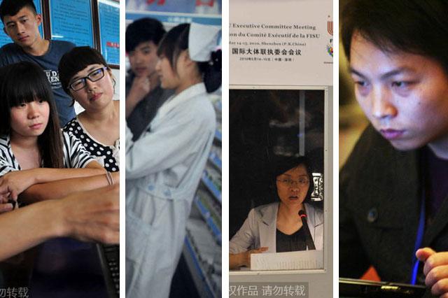 TOP 10 อาชีพอะไร รายได้สูงที่สุดในจีน
