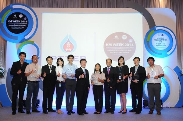 ปตท.สผ. จัดประกวด Innovation Award