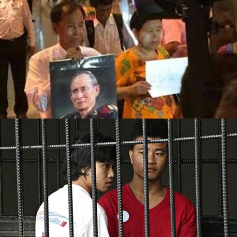 (บน) บิดามารดาของ 2 ผู้ต้องหาเดินทางมาไทยเพื่อพบลูกชาย พร้อมขอพระเมตตาในหลวงให้ช่วยเหลือลูกชาย และขอความเป็นธรรมจากกระบวนการยุติธรรมของไทยด้วย (ล่าง) นายวิน ซอ ตุน และนายซอ ลิน 2 ผู้ต้องหาชาวพม่า
