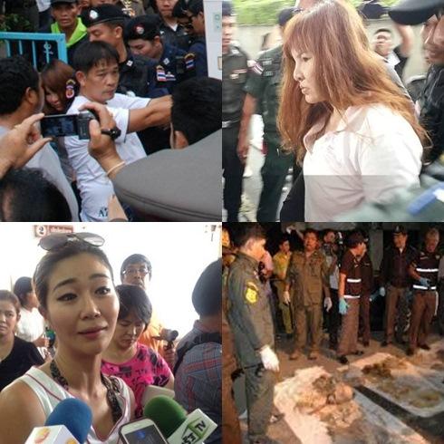 (บน) โฉมหน้านายสมชายและนางพรชนก ผู้ต้องหาฆ่าหั่นศพ (ล่างขวา) ชิ้นส่วนศพนายโยชิโนริ ครูสอนภาษาชาวญี่ปุ่น (ล่างซ้าย) บุตรสาวนายทานากะ อดีตสามีนางพรชนกที่ถูกผลักนายสมชายผลักตกบันไดเสียชีวิต