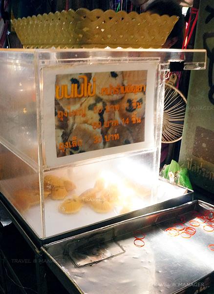 ขนมไข่ หน้าร้านคิคูยา