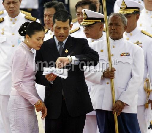 Thailand's Crown Prince divorces wife