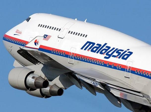 เครื่องบินของ Malaysia Airlines สายการบินแห่งชาติมาเลเซีย