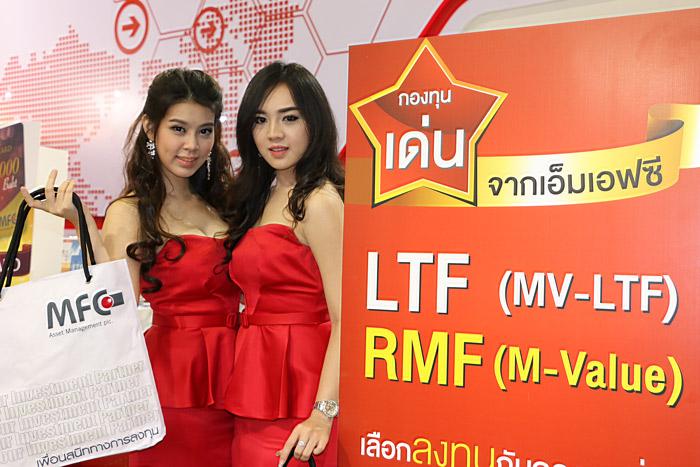 15 บลจ.ชวนชอปกองทุน LTF-RMF ส่งท้ายปี 57