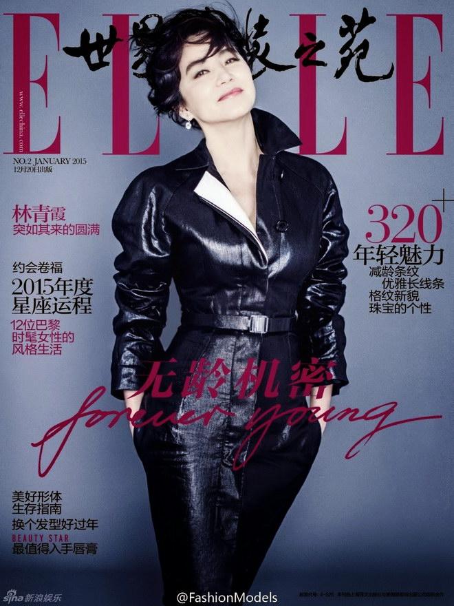 """60 ยังแจ๋ว """"หลินชิงเสีย"""" บนปกนิตยสาร Elle"""