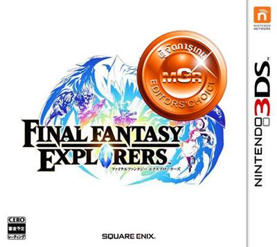 Review: Final Fantasy Explorers เกมไฟนอลฉบับล่าแย้