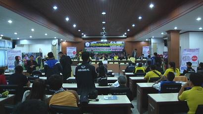 เวทีแถลงข่าว จัดการแข่งขันฟุตบอลนัดพิเศษระหว่างทีมชาติไทยกับทีมขอนแก่นเอฟซี