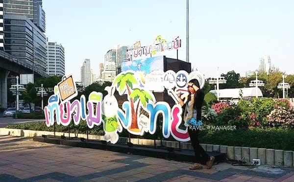 """""""เทศกาลเที่ยวเมืองไทย""""...ยกไฮไลท์เมืองไทยมาไว้ที่สวนลุมฯ วันนี้-18 ม.ค. คนชอบเที่ยวไม่ควรพลาด"""