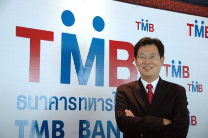 """""""TMB"""" ฟันกำไรต่อเนื่องดัน ROE สูงแตะ 14.7%"""