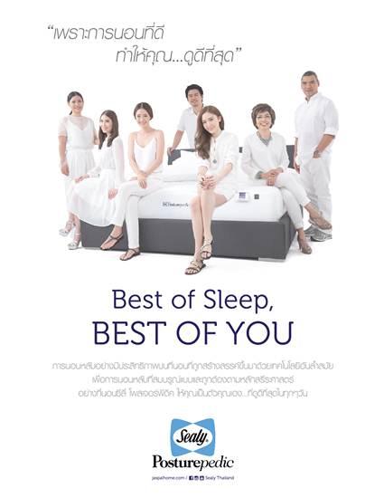 Best of Sleep, Best of You การนอนหลับที่ดี ทำให้คุณดูดีได้จริงหรือ!?