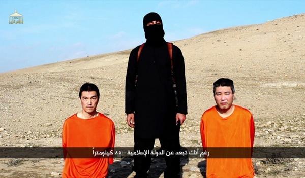 """รบ.ญี่ปุ่นเร่งตรวจสอบคลิปวิดีโอกลุ่มไอเอสฆ่าตัดหัว """"ยูคาวะ"""" ตัวประกันแดนปลาดิบ"""