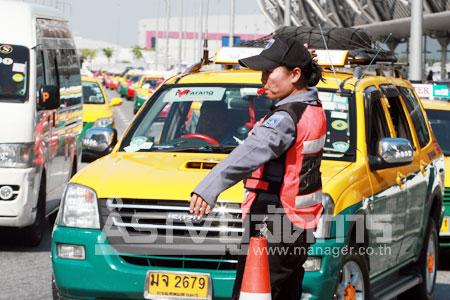 Taxi ของพี่ไทย จะต้อนรับหรือขับไล่นักท่องเที่ยวต่างชาติ