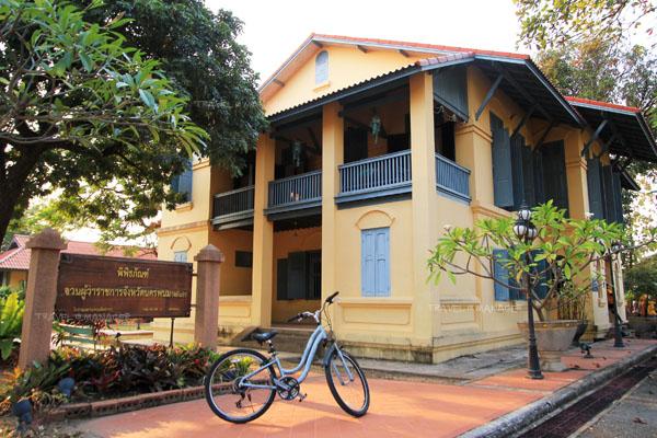 พิพิธภัณฑ์จวนผู้ว่าราชการจังหวัดนครพนม (หลังเก่า)