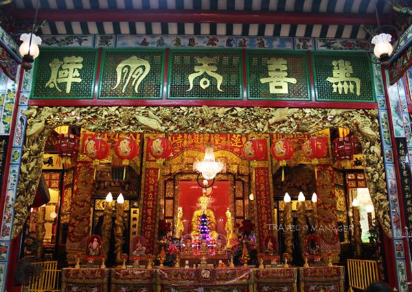 ศาลเจ้าไต้ฮงกง หรือรู้จักกันในดีในนามของ มูลนิธิป่อเต็กตึ้ง