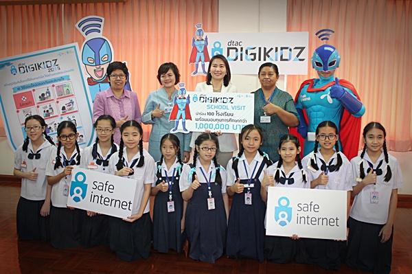 ดีแทค นำร่อง Safe Internet 100 โรงเรียน เป้าแรกเด็กประถม  ชี้ภัยตัวร้ายที่เด็กไม่พร้อมรับมือ