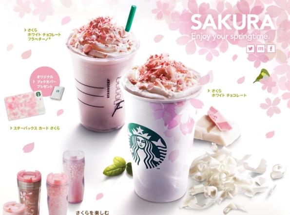 ละเลียดกาแฟเมนูซากุระ