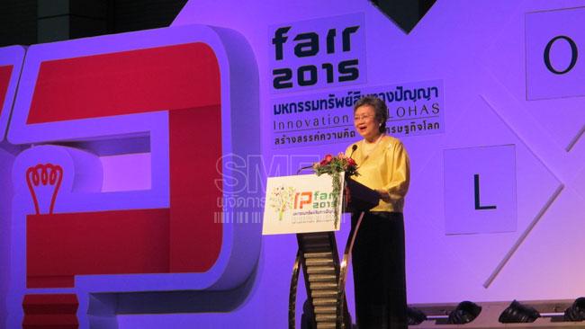 นางอภิรดี ตันตราภรณ์ รัฐมนตรีช่วยว่าการกระทรวงพาณิชย์ เป็นประธานเปิดงานมหกรรมทรัพย์สินทางปัญญา หรือ IP Fair 2015  จัดขึ้นระหว่างวันที่ 27 กุมภาพันธ์ – 1 มีนาคม 2558 ณ ฮออล์ 5-6 ศูนย์แสดงสินค้าเมืองทองธานี