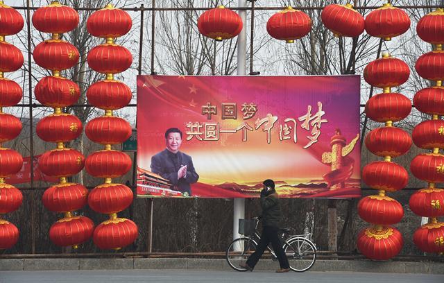 ภาพจีนประจำสัปดาห์ 22 ก.พ.- 1 มี.ค. 2558