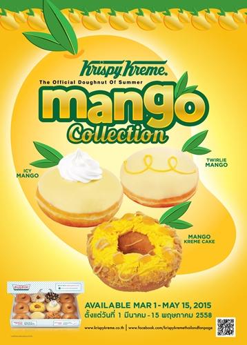 """""""Krispy Kreme"""" ส่ง """"Mango Doughnut"""" 3 หน้า 3 รสแห่งความสุขในหน้าร้อน"""