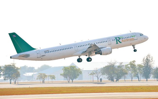 """เปิดตัวสายการบินใหม่ """"อาร์ แอร์ไลน์"""" เจาะกลุ่มชาร์เตอร์ไฟลท์ รับตลาดท่องเที่ยว-ขนส่ง บูม"""