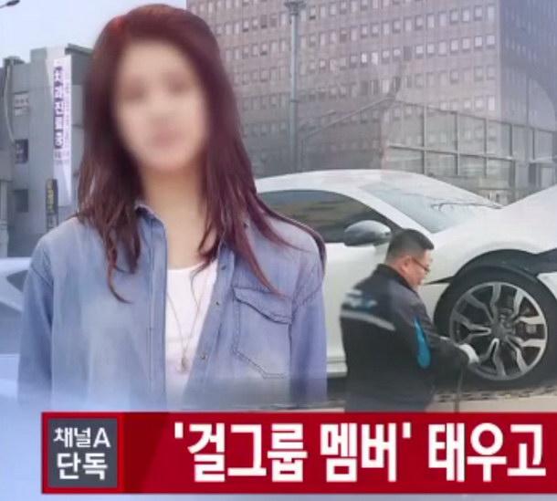 """ไอดอลสาว """"J"""" นั่งรถแฟนหนุ่มขี้เมาเกิดอุบัติเหตุมีผู้บาดเจ็บนับสิบ"""