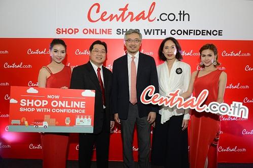 """เซ็นทรัลออนไลน์ เปิดตัวโฆษณาประชาสัมพันธ์ภายใต้คอนเซปต์ """"Central Online SHOP WITH CONFIDENCE"""""""