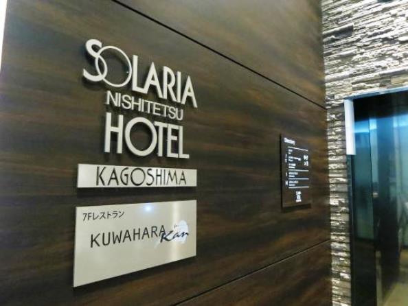 บริษัทรถไฟญี่ปุ่นเตรียมสร้างโรงแรม 5 ดาวในกรุงเทพฯ