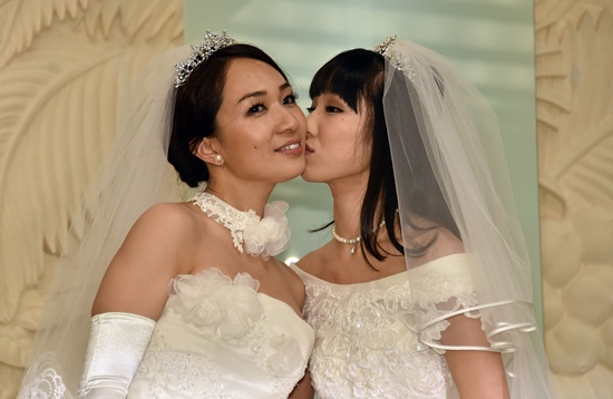 Same-sex marriage in Japan