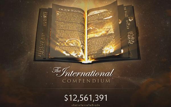"""ทัวร์นาเมนต์ """"Dota2"""" ยอดรวมเงินรางวัลทะลุ 400 ล้านบาท"""