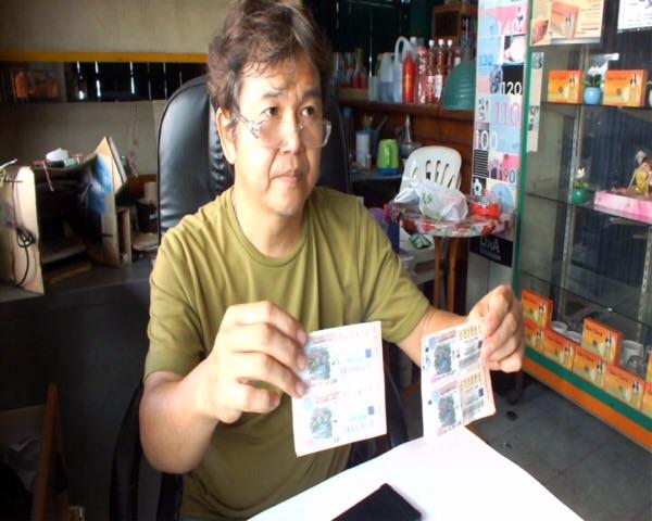 3 โจรแสบนำลอตเตอรี่ปลอมมาขึ้นเงิน พ่อค้าจันทบุรีสูญกว่าครึ่งแสน