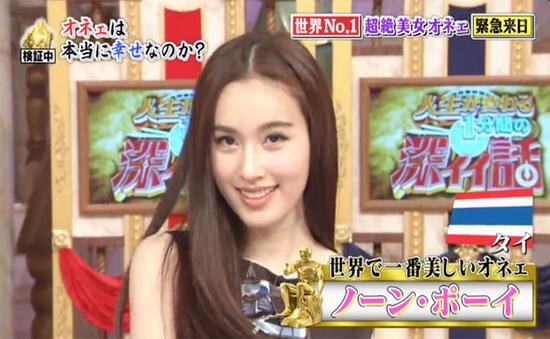 """ยุ่นอึ้ง! """"ปอย ตรีชฎา"""" นิวฮาล์ฟสุดสวยจากแดนสยามโชว์โฉมทีวีญี่ปุ่น"""