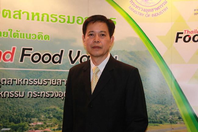 ชี้อาหารสุขภาพสุดบูม แนะ SMEs คว้าโอกาสบุกตลาดอาเซียน