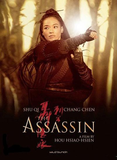 โหวเซี่ยวเสียน คว้ารางวัลผู้กำกับยอดเยี่ยมฯ กับ...17 ภาพยนตร์จีนที่ได้รางวัลฯเมืองคานส์