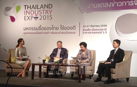 """อุตฯ ชี้ ศก.ไทยสดใส พิสูจน์จัดใหญ่ """"Thailand Industry Expoฯ"""" ตั้งเป้ายอดขาย 500 ล้านบาท"""