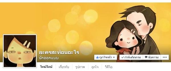 """ป่วยจิตละครไทย...ตลกร้ายๆ ไปกับแอดมินเพจ """"ละครสะท้อนอะไร"""""""