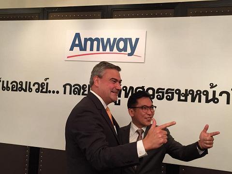 """""""แอมเวย์"""" ชูไทยตลาดหลัก ปรับแผน-อัดแคมเปญสู้ ศก."""