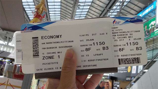 โอนคะแนนบัตรเครดิตเป็นไมล์สายการบิน... คุ้มไม่คุ้ม?