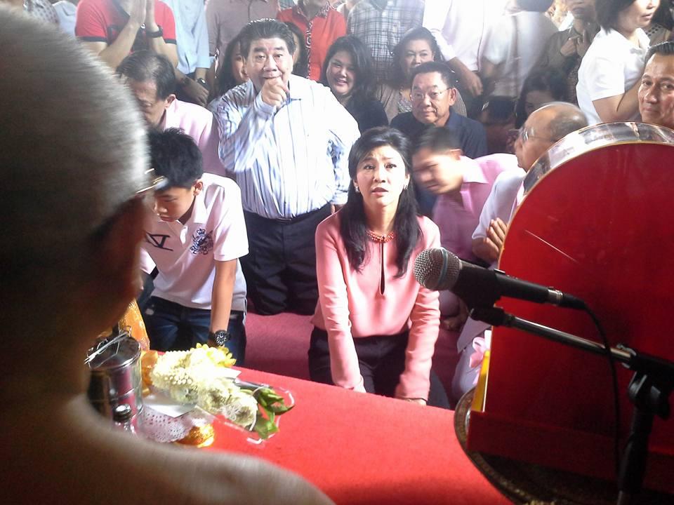 """""""ปู"""" หวังพรวันเกิดคนไทยอภัยกัน บอกชีวิตดี กลับมาเป็นราษฎรเต็มขั้น"""