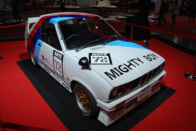 NATS MBW 550