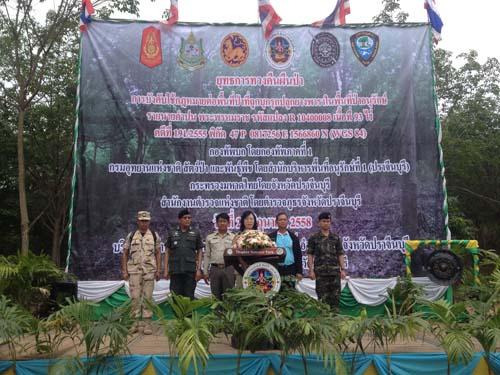 จนท.ปราจีนบุรีเปิดยุทธการทวงคืนผืนป่าหลังถูกกลุ่มนายทุนบุกรุกแผ้วถาง
