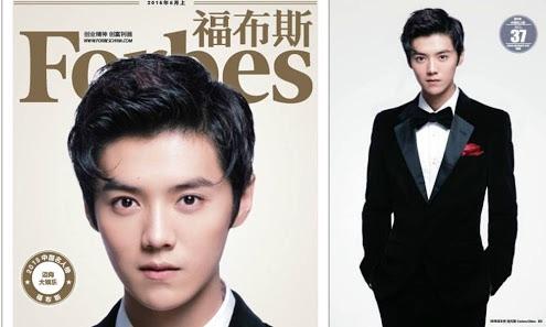 """""""คริส - ลู่หาน""""รับเละหลังออกจาก EXO ทำรายได้สูงติดอันดับ Forbes จีน"""