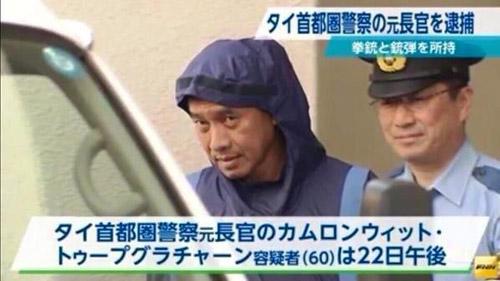 สื่อญี่ปุ่นบันทึกภาพ พล.ต.ท.คำรณวิทย์ ธูปกระจ่าง อดีตผู้บัญชาการตำรวจนครบาลขณะถูกจับกุมดำเนินคดีในข้อหาพกพาอาวุธปืนโดยไม่ได้รับอนุญาต