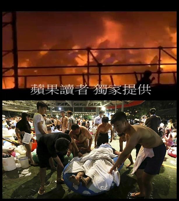 In Pics :  Update : ระเบิดปาร์ตีสวนน้ำไต้หวันยอดบาดเจ็บพุ่งไม่ต่ำกว่า 500 โคม่าหนักถึง 181 พบผงแป้งสีปริศนาจุดประกายไฟหน้าเวที